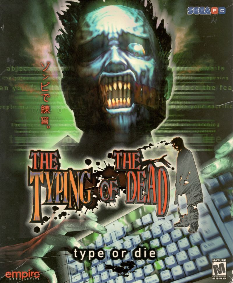 551589-the-typing-of-the-dead-windows-front-cover.jpg